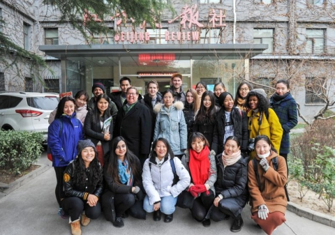 2017 Fall semester students visit the Beijing Review with Rick Dunham, GBJ Program Co-Director. Photo Credit: Beijing Review Staff Photographer